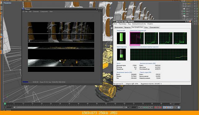 Нажмите на изображение для увеличения Название: cpuLoadbyC4D.jpg Просмотров: 225 Размер:256.2 Кб ID:342