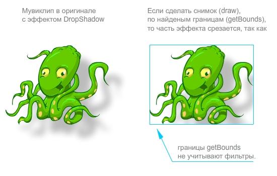 Название: filterOctopus.jpg Просмотров: 571  Размер: 99.1 Кб
