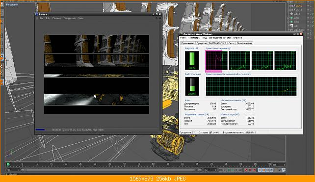 Нажмите на изображение для увеличения Название: cpuLoadbyC4D.jpg Просмотров: 202 Размер:256.2 Кб ID:342