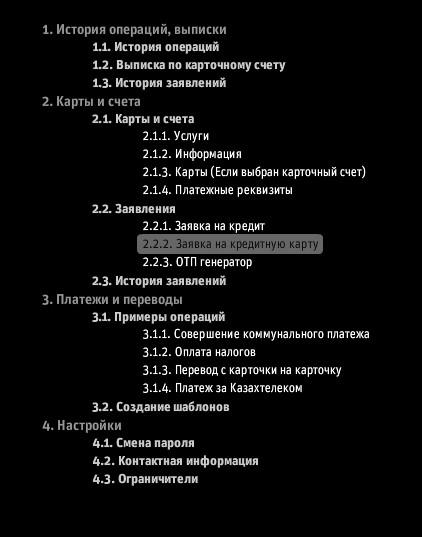 Название: Screenshot_2.jpg Просмотров: 2037  Размер: 43.0 Кб